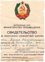 The certificate of 7-year school education