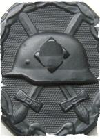 Black Wound Badge 1939